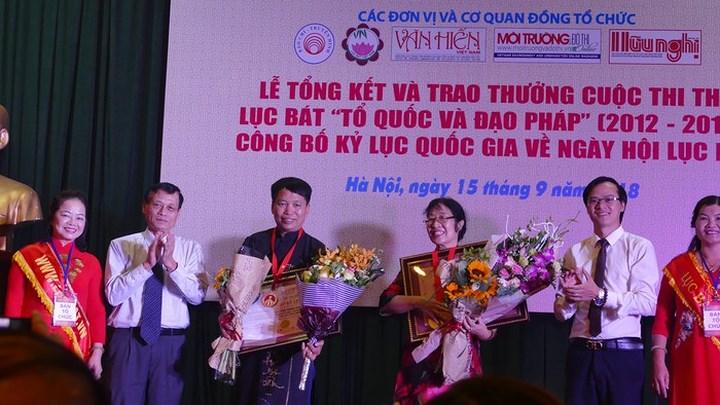 """Tổng kết và trao thưởng Cuộc thi thơ Lục bát """"Tổ quốc và Đạo pháp"""""""