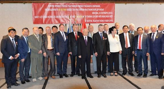 Tổng Bí thư Nguyễn Phú Trọng dự Lễ kỷ niệm 60 năm thành lập Hội Hữu nghị Nga - Việt
