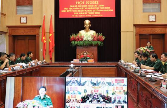 Đảng ủy Bộ đội Biên phòng quán triệt Nghị quyết của Quân ủy Trung ương