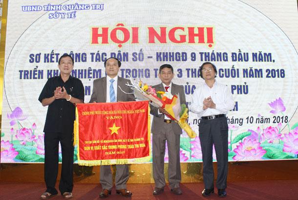 Quảng Trị: Tập trung tuyên truyền chủ trương, chính sách về công tác dân số trong tình hình mới