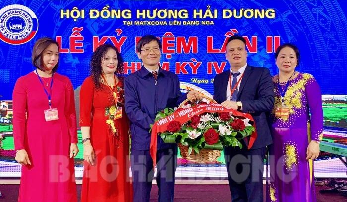 Hội đồng hương Hải Dương tại Nga gặp mặt nhân ngày Phụ nữ Việt Nam