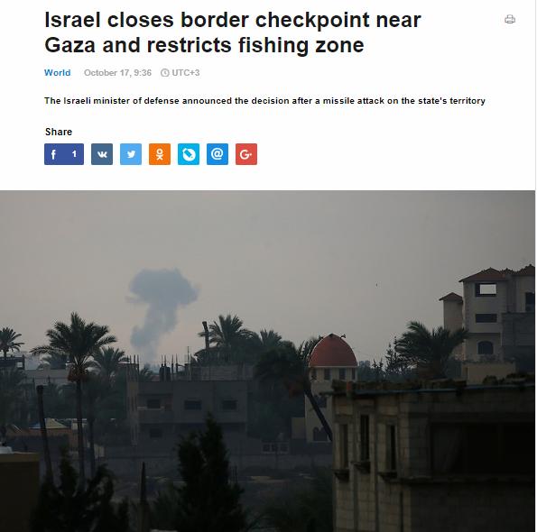 Israel áp đặt các lệnh hạn chế mới tại Dải Gaza