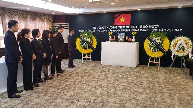 Tổng Lãnh sự quán Việt Nam tại Thượng Hải (Trung Quốc) tổ chức lễ viếng nguyên Tổng Bí thư Đỗ Mười
