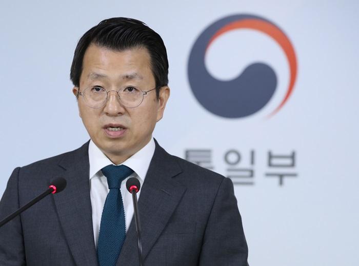 Hàn Quốc chờ đón nhà lãnh đạo Triều Tiên sang thăm trong năm 2018