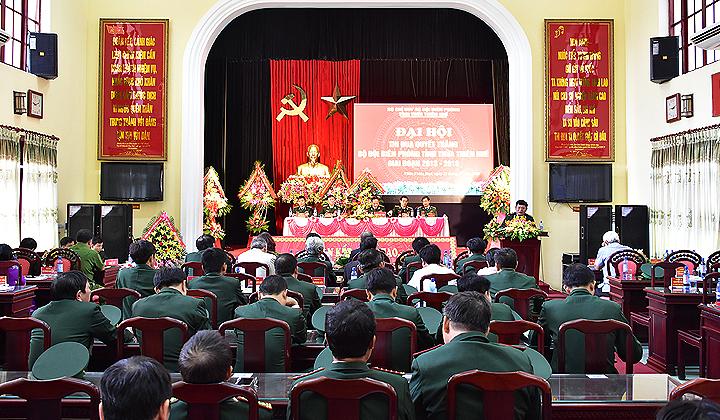Đại hội Thi đua Quyết thắng Bộ đội Biên phòng tỉnh Thừa Thiên Huế