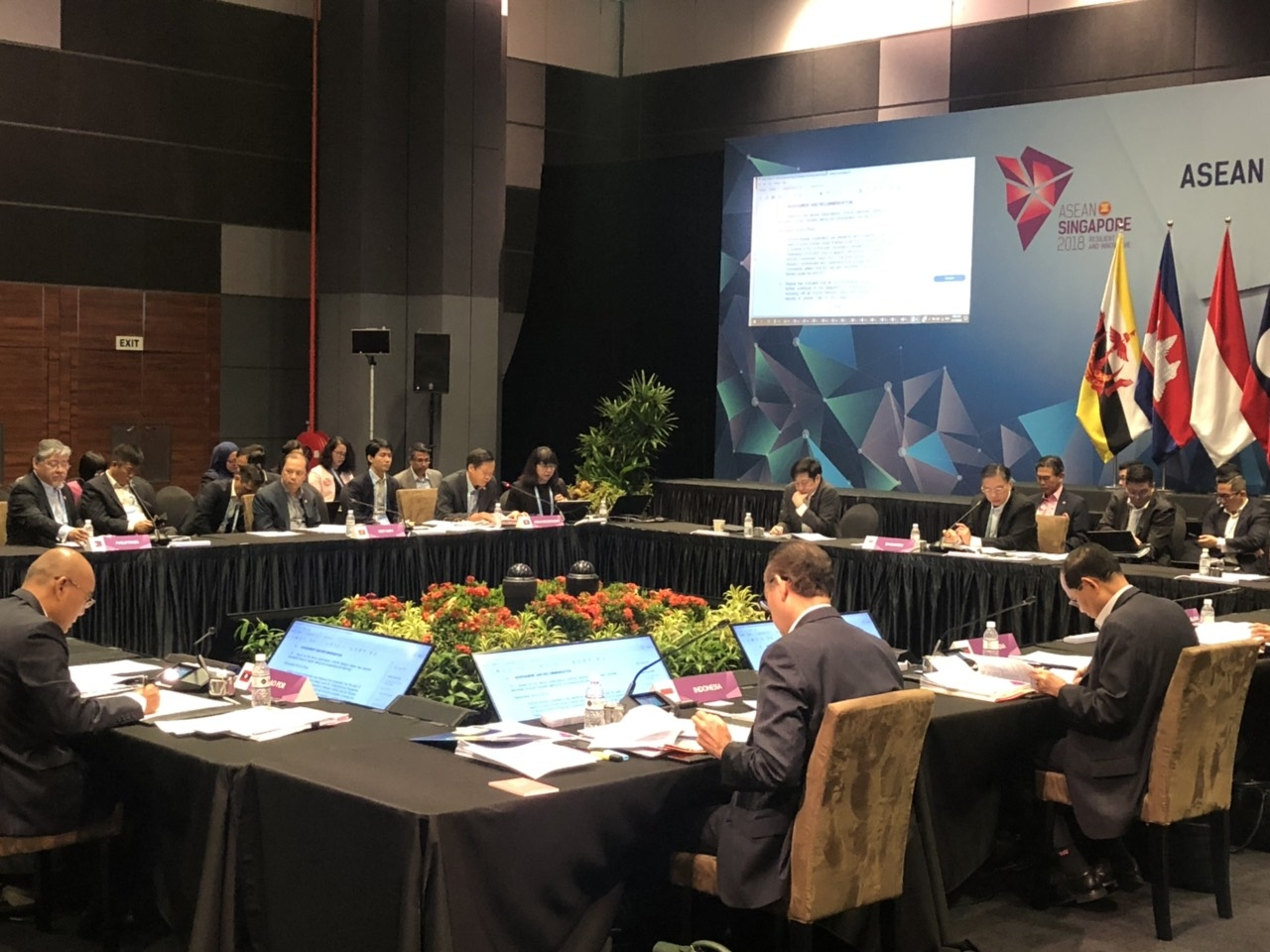 Chuẩn bị cho Hội nghị Cấp cao ASEAN lần thứ 33 và Cấp cao giữa ASEAN với các đối tác