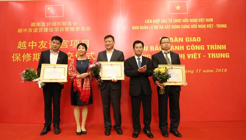 Bàn giao sau bảo hành công trình Cung hữu nghị Việt – Trung