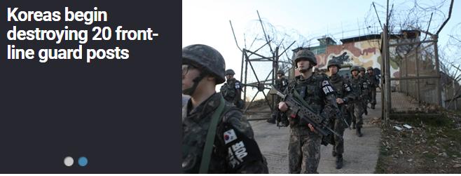 Hai miền Triều Tiên bắt đầu tháo dỡ các trạm gác biên phòng