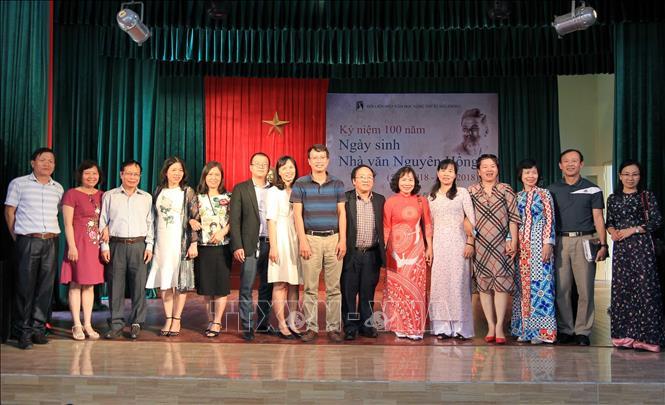 Kỷ niệm 100 năm Ngày sinh nhà văn Nguyên Hồng