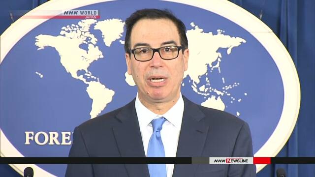 Mỹ-Trung sẽ sớm nối lại đàm phán thương mại