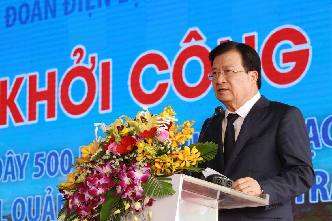 Khởi công xây dựng đường dây 500 kV Vũng Áng - Pleiku