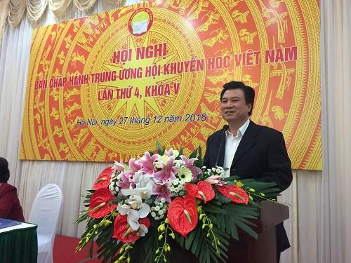Thứ trưởng Bộ GD&ĐT Nguyễn Hữu Độ làm Phó Chủ tịch Trung ương Hội Khuyến học Việt Nam
