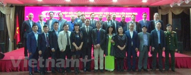 Hội doanh nghiệp Việt Nam tại LB Nga vượt khó, đoàn kết phát triển