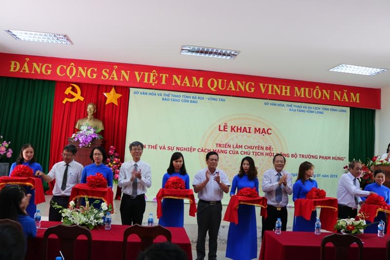 """Triển lãm chuyên đề """"Thân thế và sự nghiệp cách mạng của Chủ tịch Hội đồng Bộ trưởng Phạm Hùng"""""""