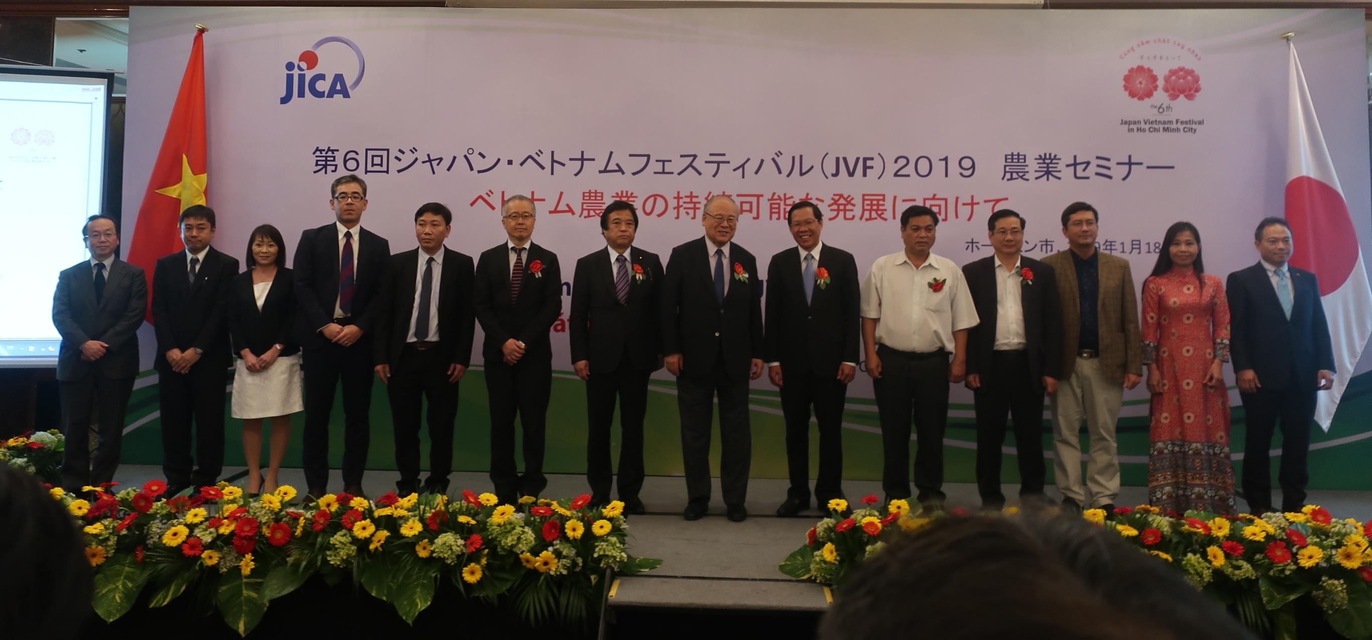 Nhật Bản tiếp tục hỗ trợ Việt Nam phát triển nông nghiệp bền vững