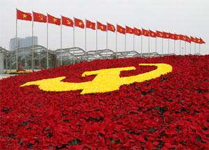 89 mùa Xuân Đảng dẫn dắt dân tộc ta đi tới tương lai tươi sáng!