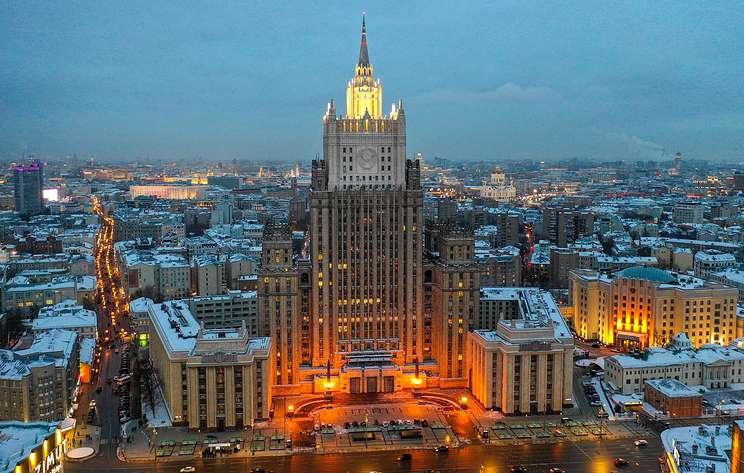 Quan hệ Nga - Mỹ tiếp tục căng thẳng về INF