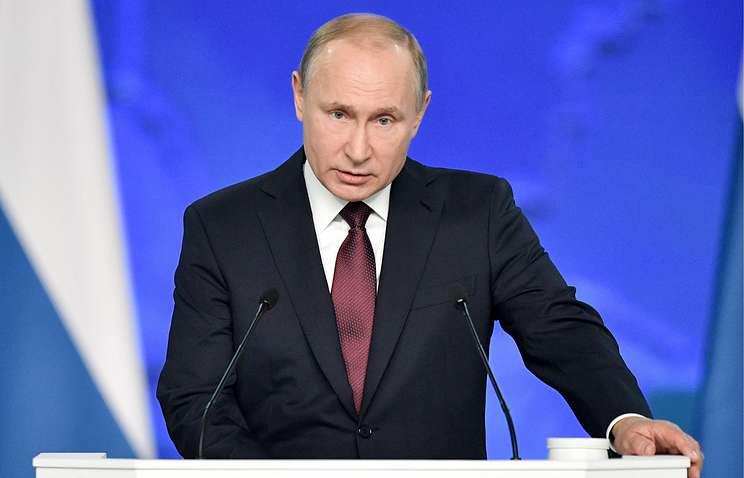 Những nét chính trong Thông điệp liên bang của Tổng thống Nga V.Putin