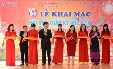 Hơn 400 ấn phẩm báo chí trưng bày tại Hội Báo Xuân tỉnh Kon Tum
