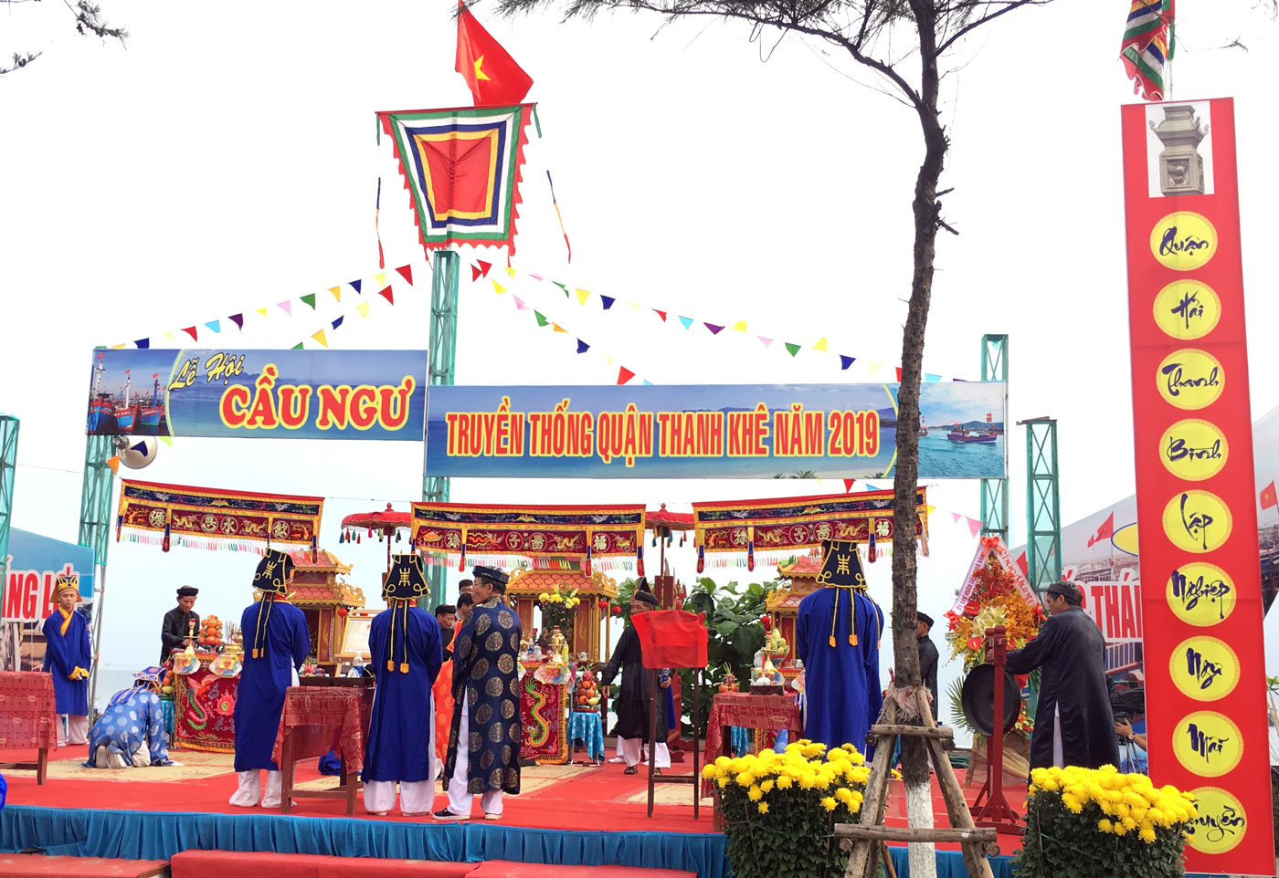 Vinh danh di sản văn hóa phi vật thể quốc gia đối với lễ hội cầu ngư tại thành phố Đà Nẵng