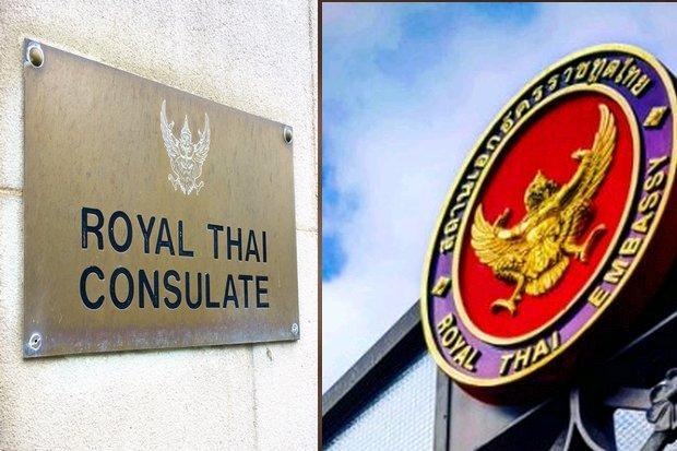 Hơn 1,5 triệu cử tri Thái Lan đăng ký bầu cử sớm
