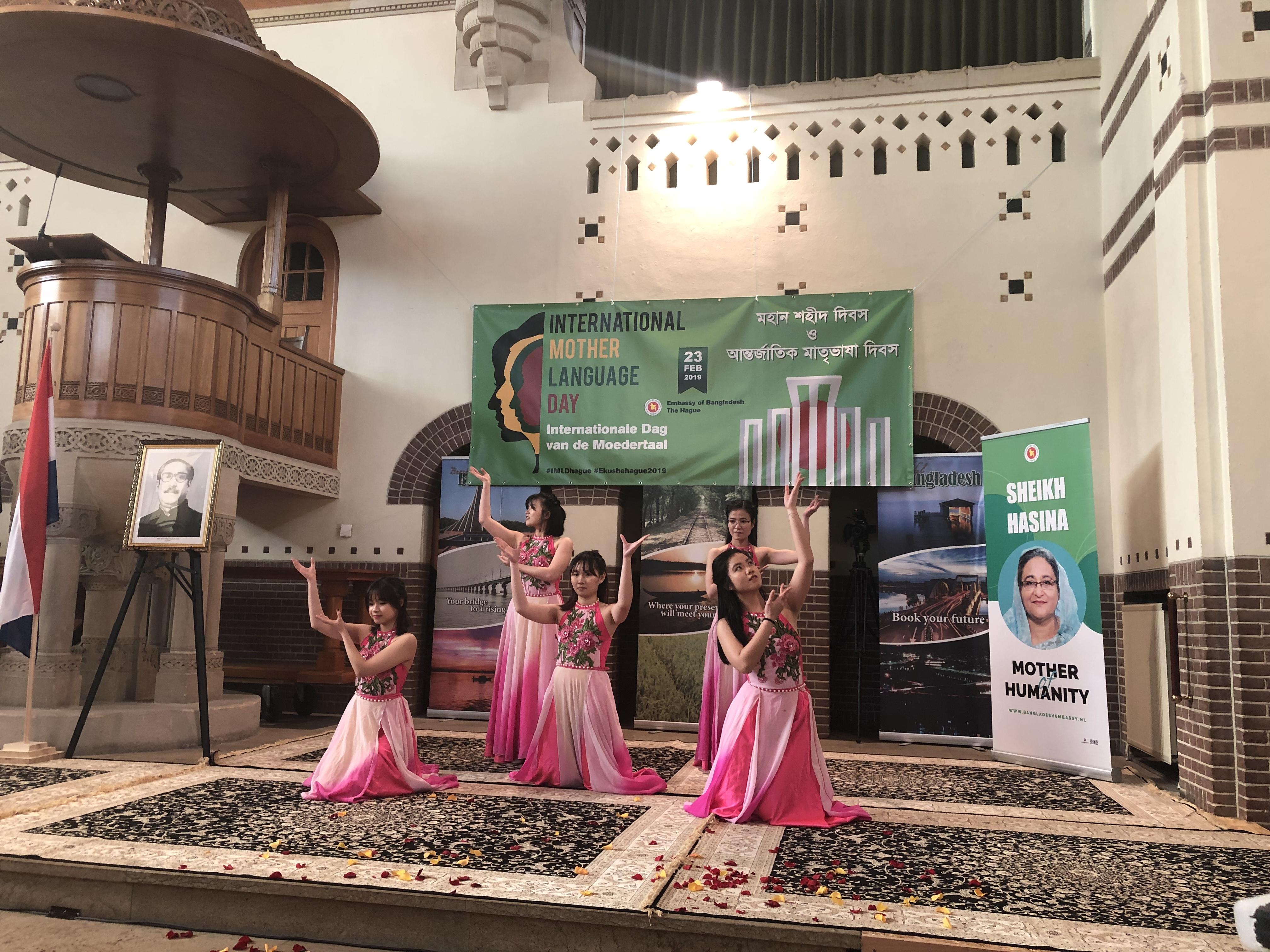 Việt Nam tham dự kỷ niệm Ngày quốc tế Tiếng mẹ đẻ tại Hà Lan