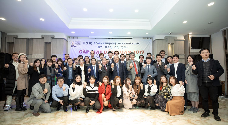 Hiệp hội Doanh nghiệp Việt Nam tại Hàn Quốc gặp gỡ đầu xuân