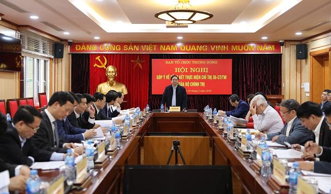 Hội nghị góp ý về tổng kết thực hiện Chỉ thị 36-CT/TW của Bộ Chính trị và các đề cương báo cáo của Tiểu ban Điều lệ Đảng