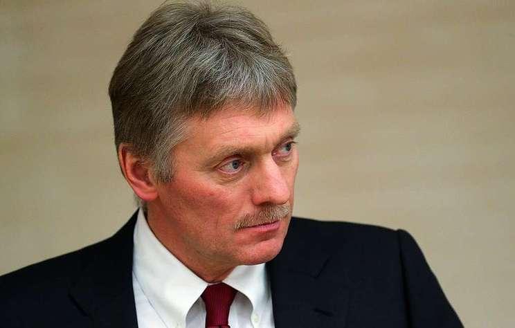 Nga chưa nhận được đề xuất đối thoại về giải trừ quân bị từ phía Mỹ