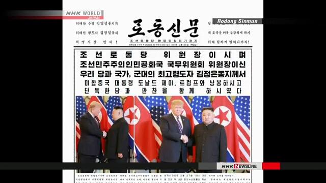 Cộng đồng quốc tế hoan nghênh Mỹ và Triều Tiên duy trì đối thoại