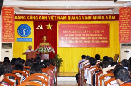 BHXH TP Đà Nẵng: Quán triệt chuyên đề năm 2019