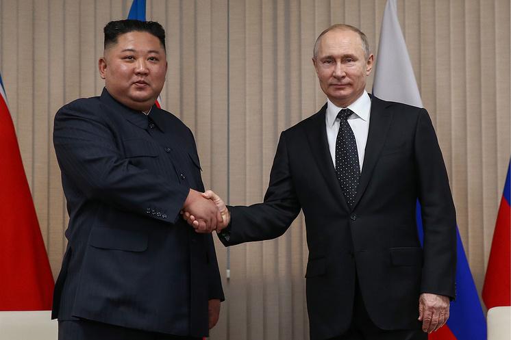 Nga và Triều Tiên bắt đầu cuộc gặp thượng đỉnh