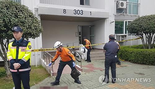 Hàng chục người thương vong trong một vụ tấn công bằng dao ở Hàn Quốc