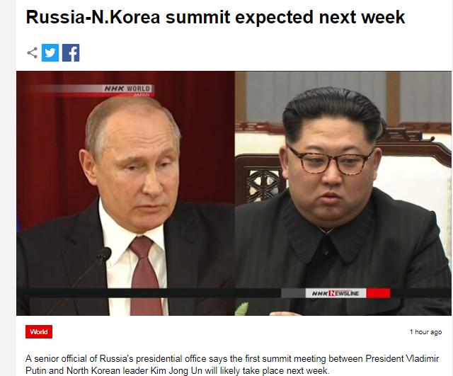 Hội nghị thượng đỉnh Nga - Triều Tiên có thể diễn ra trong tuần tới