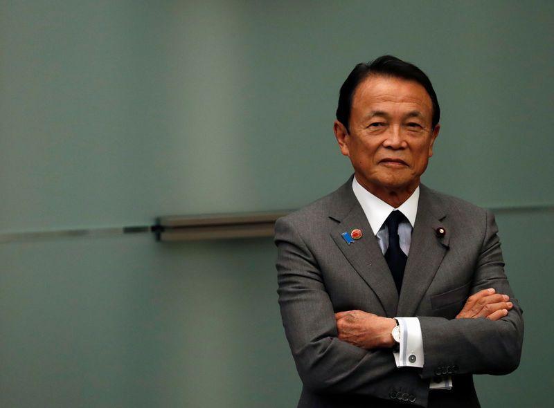 Nhật Bản kêu gọi nhóm G20 tăng cường hợp tác