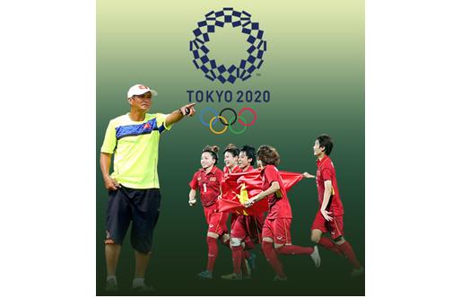 [Infographic] Hành trình của tuyển nữ Việt Nam tới vòng loại thứ 3 Olympic 2020