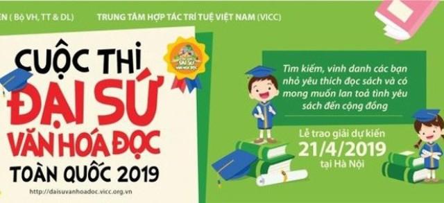 """Hơn 50 vạn học sinh, sinh viên tham gia cuộc thi """"Đại sứ Văn hóa đọc toàn quốc 2019"""""""