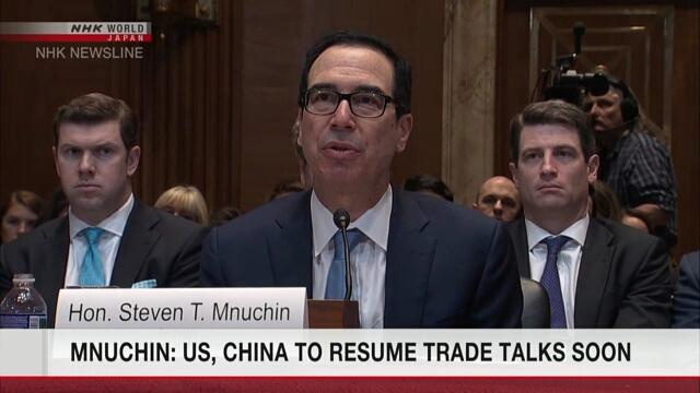 Mỹ và Trung Quốc sẽ sớm nối lại đàm phán thương mại