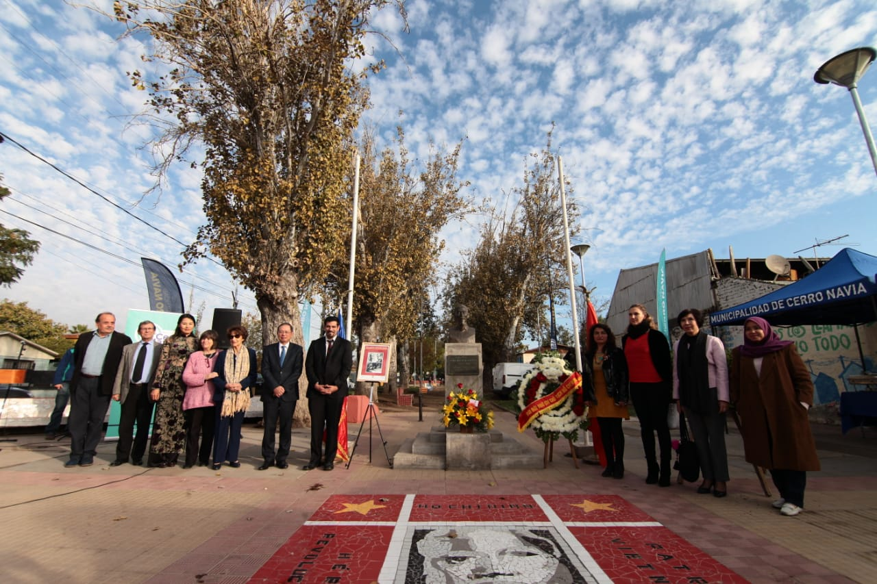 Đại sứ quán Việt Nam tại Chile tổ chức kỷ niệm 129 năm ngày sinh của Bác