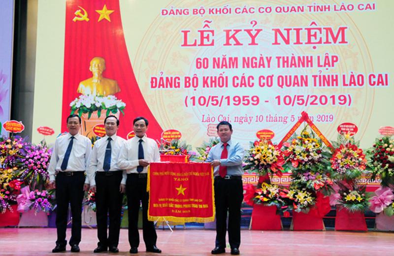 Đảng bộ khối Các cơ quan tỉnh Lào Cai kỷ niệm 60 năm ngày thành lập