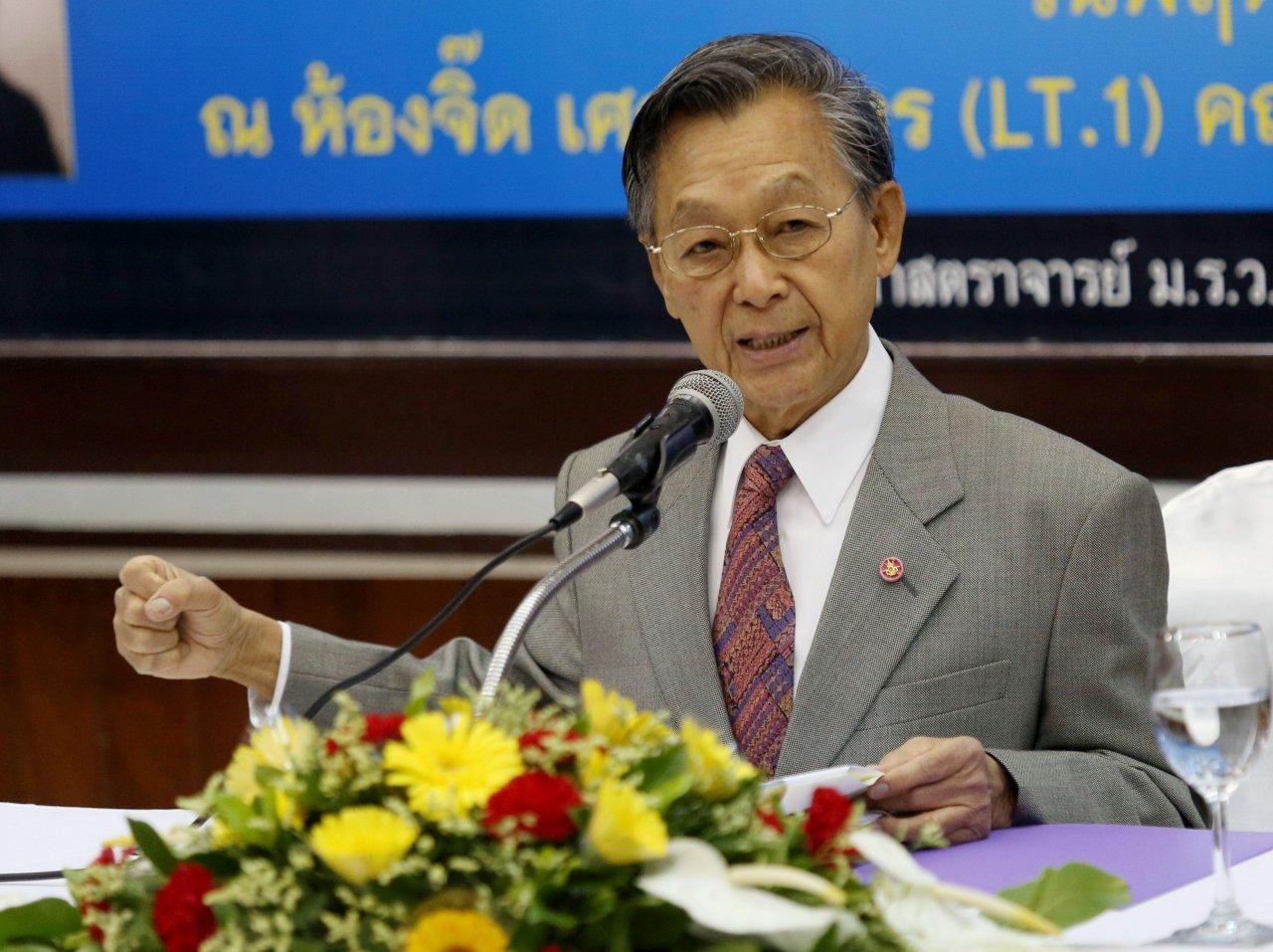 Thái Lan có Chủ tịch Hạ viện mới