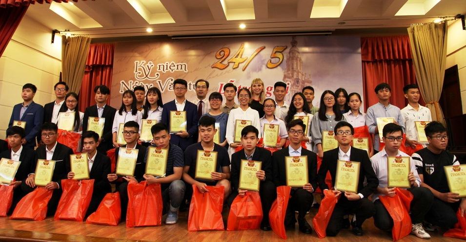 Trao giải Cuộc thi Olympic tiếng Nga, Toán học, Vật lý và Tin học