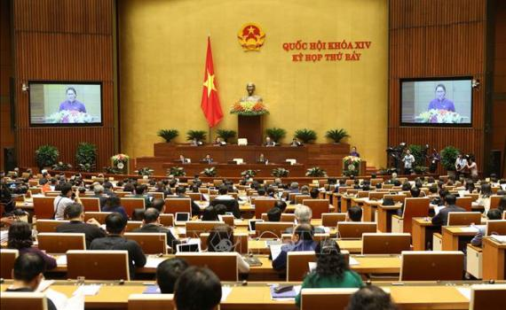 Thông cáo số 17, Kỳ họp thứ 7, Quốc hội khóa XIV