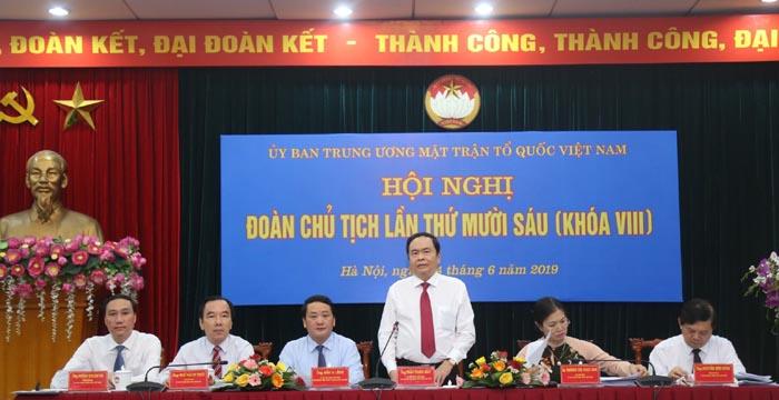 Đại hội IX Mặt trận Tổ quốc Việt Nam sẽ diễn ra từ ngày 18-20/9