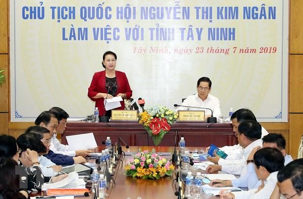 Tây Ninh cần thu hút các nhà đầu tư chiến lược trong và ngoài nước  🎥