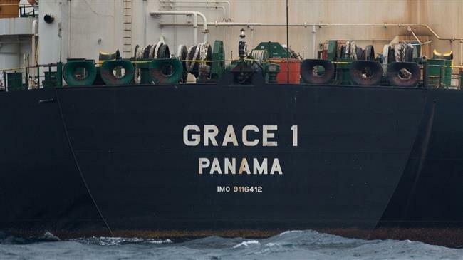 Anh nêu điều kiện trao trả tàu Grace 1 của Iran