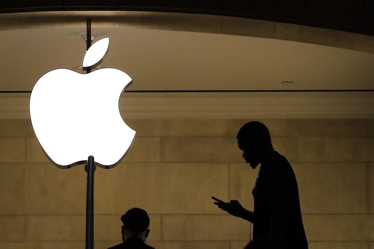 Apple đàm phán mua mảng kinh doanh chip điện thoại thông minh của Intel