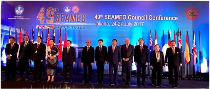 Malaysia tổ chức Hội nghị Bộ trưởng Giáo dục Đông Nam Á