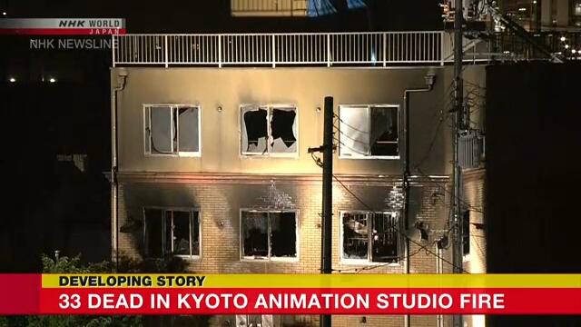 Nhật Bản: Đã xác định danh tính nghi phạm vụ đốt xưởng phim hoạt hình