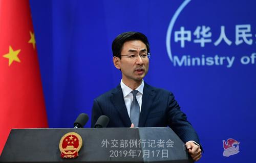 Trung Quốc cảnh báo việc áp thuế bổ sung của Mỹ sẽ cản trở đàm phán thương mại